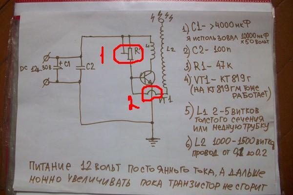 Как сделать трансформатор тесла своими руками