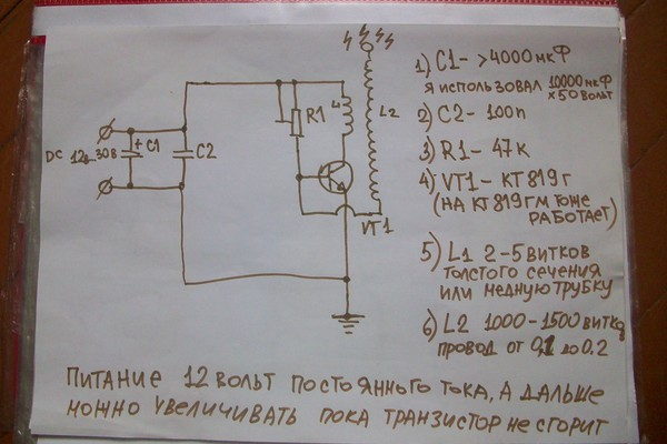 Схемы трансформаторов теслы своими руками 804
