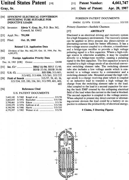 Патент конверсионной трубки